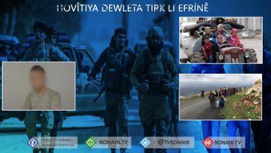 Photo of Efrîn..Çeteyan şêniyên gundê Kaxrê ji gund drexistin û xistin kampan