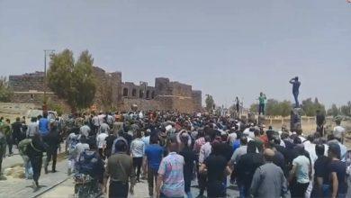 Photo of Li Derayê xwepêşandana hilweşandina hikûmeta Şamê