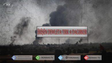 Photo of Artêşa Tirk a dagirker gundewarê Til Temirê topbaran kir