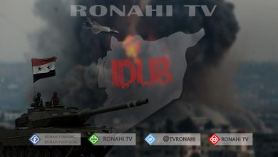 Photo of Hêzên hikûmeta Şamê careke din başûrê Idlibê topbaran kir