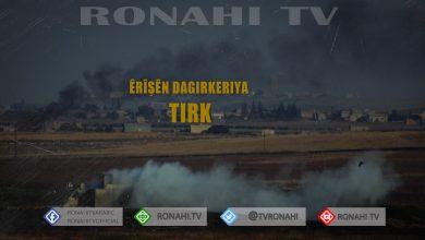 Photo of Dagirkeriya Tirk gundên rojavayê Eyn Îsayê topbaran kir