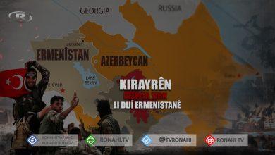 Photo of Dewlea Tirk 750 çete ji bo li dijî Ermenîstanê şer bikin dişîne Azerbeycanê