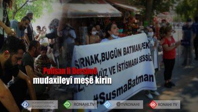 Photo of Feleknaz Uca: Dewleta Tirk tecawizkaran diparêze