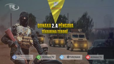 Photo of Di qonaxa 2. a pêngava Têkbirina terorê de serçeteyek DAIŞ'ê hate girtin