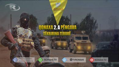 Photo of Di roja 3'an a pêngava Têkbirina terorê de 6 çete hatin girtin