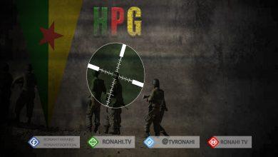 Photo of HPG: Li Qilabanê 5 tîmên taybet hatin kuştin