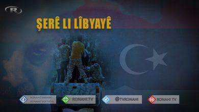 Photo of Erdogan careke din li ser dewamkirina operasyonên leşkerî di Lîbyayê de teqez kir