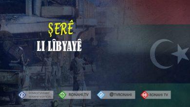 Photo of Lavrov: Dibe ku insiyatîfa Qahîrayê bibe bingeha diyalogên navbera Lîbiyan