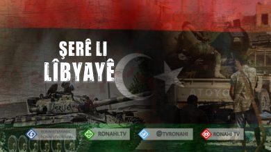 Photo of Tirkiyê kuştiyên çeteyan wek qurbaniyên teqînên li Efrînê dide nîşandan