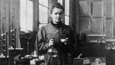 Photo of Marîe Curîe Di qada fîzîk de, yekem jin xelata Nobelê girt