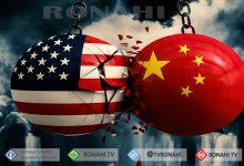 Photo of Ji bo Hong Kongê, Çîn gefa cezabirînê li Amerîkayê dixwe
