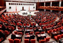Photo of Ji bo 10 parlamenterên HDP'ê 25 bîrname hatin amadekirin