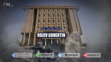 Photo of Karwan Gezneyî: Parlamentoyê derbarê êrîşên dewleta Tirk de ti biryar neda