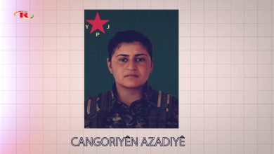 Photo of CANGORIYÊN AZADIYÊ