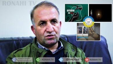 Photo of Bedaran Çiya Kurd: Em hewl didin ku pirsgirêka, av, nan û kehrebê çareser bikin