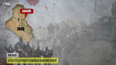 Photo of Li navçeya Xaneqînê leşkerekî Iraqî birîndar bû