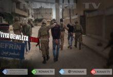 Photo of Çeteyên dewleta Tirk 20 xwendekarên amadehî yên ji Efrînê revandin
