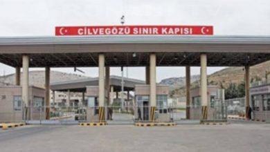 Photo of Çeteyên dewleta Tirk bi hezar dolarî şêniyên Efrînê derbasî Tirkiyê dikin
