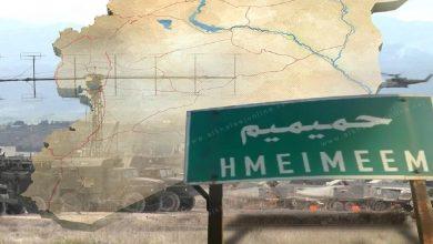 Photo of Hêzên hikumeta Şamê bersiva êrîşan da