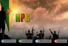 Photo of HPG: Di 3 rojên dawî de 16 leşkerên Tirk hatin kuştin