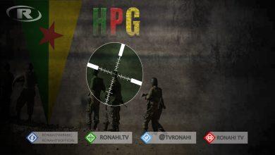 Photo of HPG: Li Xakurkê û Cudî 4 leşkerên dewleta Tirk hatin kuştin