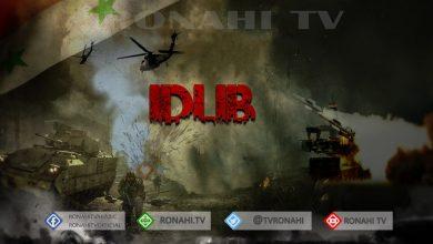 Photo of Hêzên hikûmeta Şamê ji nû ve gundewarê Idlibê yê başûr topbaran kir