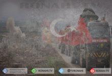 Photo of Artêşa Tirk 15 maşîneyên tije dîwarên çementoyî derbasî Idlibê kirin