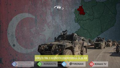 Photo of Dewleta Tirk 35 maşîneyên leşkerî derbasî Idlibê kir