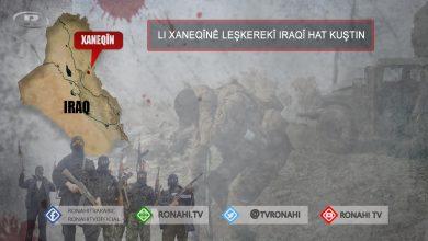 Photo of Li Xaneqînê leşkerekî Iraqî hat kuştin