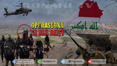 Photo of Şaneya Ragihandina Cengê ya Iraqê: Qonaxa 4. a operasyona Ebtal El-Iraq dest pê kir