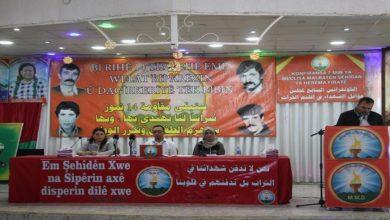 Photo of Konferana 7. a Meclisa Malbatên Şehîdan bi encamnameyekê bi dawî bû