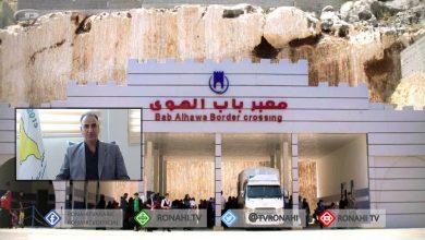 Photo of Hikmet Hebîb: Vekirina dergeha Bab El-Hewa gaveke xeternak e