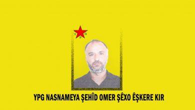 Photo of YPG nasnameya şehîd Omer Şêxo êşkere kir