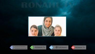 Photo of 10 sal ceza li mamosteya Kurdî Zara Mihemedî birî