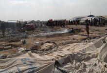 Photo of Jinên DAIŞ'î 4 konên penaberên Iraqê yên li kampa Holê, şewitandin