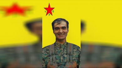 Photo of YPG'ê nasnameya fermandarekî eşkere kir