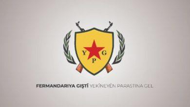 Photo of YPG: Li hemberî êrîşên paşverû em ê şoreşê biparêzin