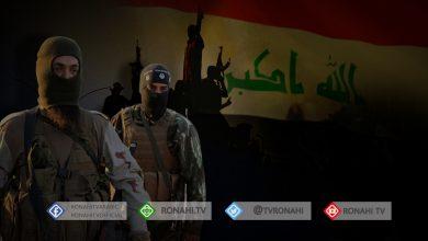 Photo of DAIŞ'ê li Mûsilê êrîşek pêk anî, 3 leşkerên Iraqî hatin kuştin