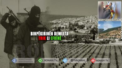 Photo of Efrîn..Ji ber xizmetkarî qebûl nekirin çeteyan 7 sivîl revandin