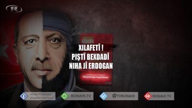 Photo of Piştî serçeteyê DAIŞ'ê Bexdadî niha jî Erdogan dixwaze xîlafetê ragihîne