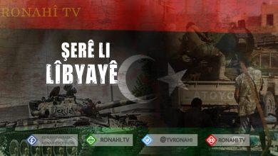 Photo of Çavdêriya Sûrî : Tirkiye Kurdên Efrînê dehif dide ji bo tevlî şerê li Lîbyayê bibin