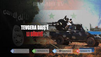 Photo of Li rojhilatê Hemayê çeteyên DAIŞ'ê êrîşî hêzên hikûmeta Şamê kir