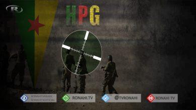 Photo of HPG: 2 jê leşkerên payebilind 12 leşkerên Tirk hatin kuştin