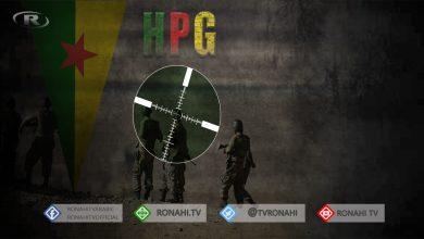 Photo of HPG: Li Heftenîn û Çelê 14 leşkerên Tirk hatin kuştin
