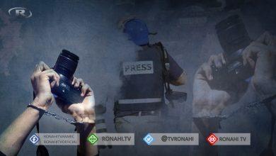 Photo of Di 18 salên AKP'ê de zêdeyî 721 rojnamevan hatin girtin