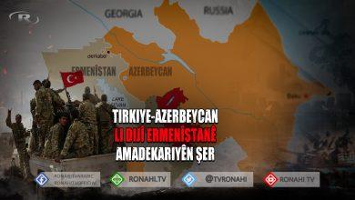 Photo of Dewleta Tirk bi hinceta tetbîqatê leşkeran dişîne Azerbeycanê
