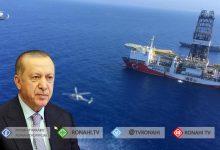 Photo of Erdogan: Em ê vekolandina di Deryaya Spî de bidomînin