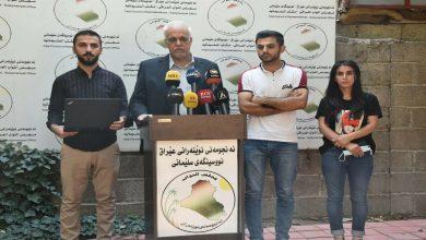 Photo of CiwanênBaşûrê Kurdistanê 50 hezar îmze radestî parlamentoya Iraqê kirin
