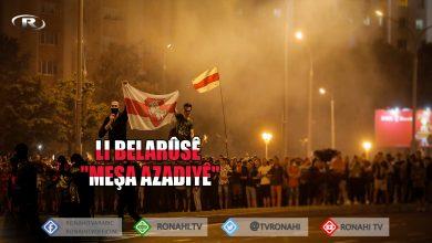Photo of Belarûs..Bi deh hezaran li paytext Minskê li dijî Lukaşenko daketin qadan