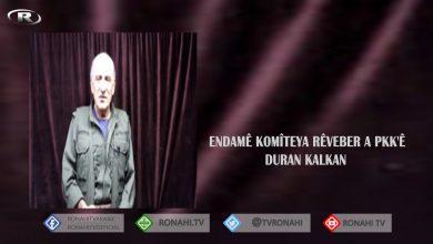 Photo of Duran Kalkan: Hemû dane nîşan didin ku PDK li pişt êrîşa Sîdekanê ye